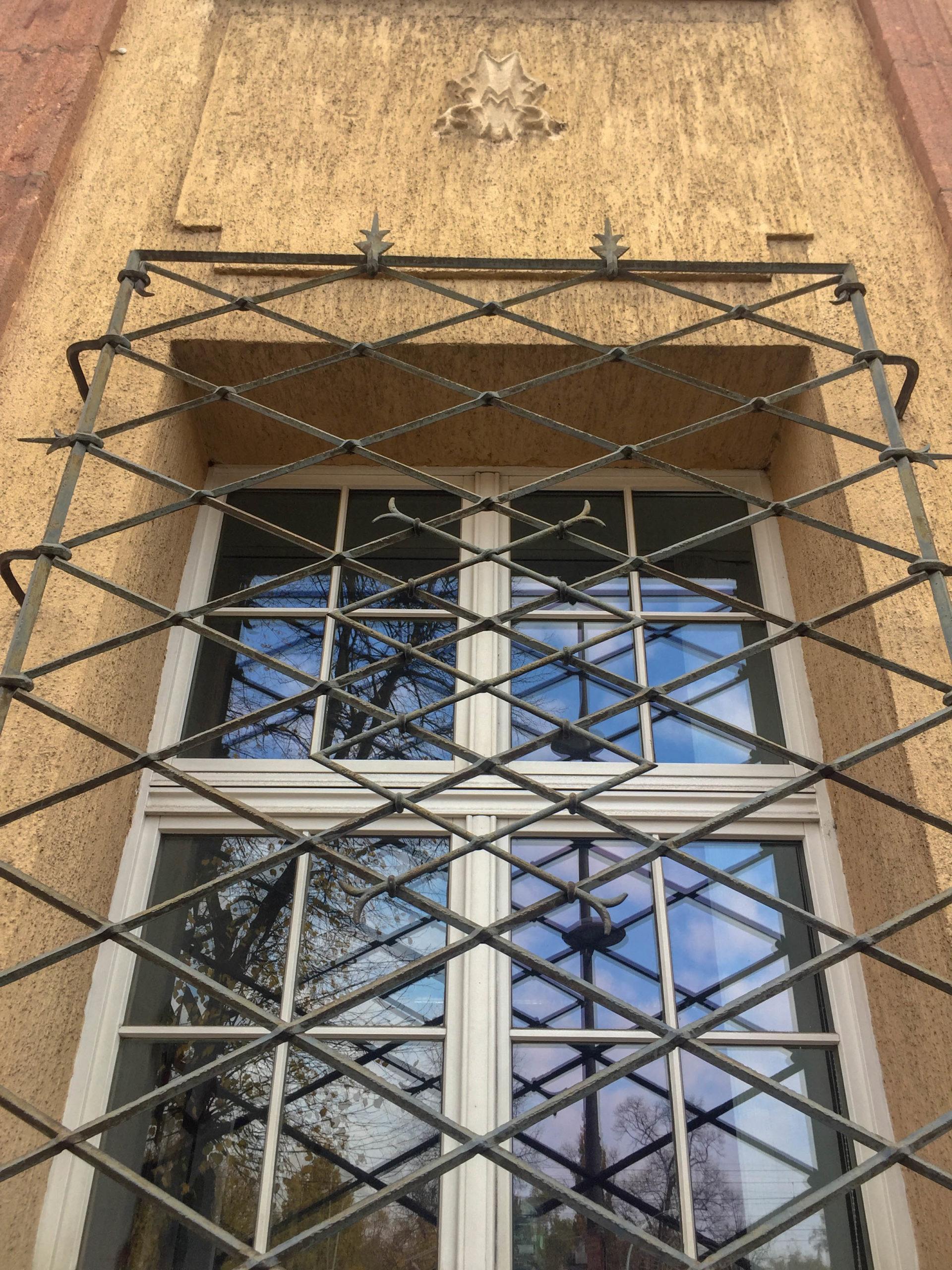 Verwaltungsgebäude AOK, 1922-1925. Architekt: Otto Droge